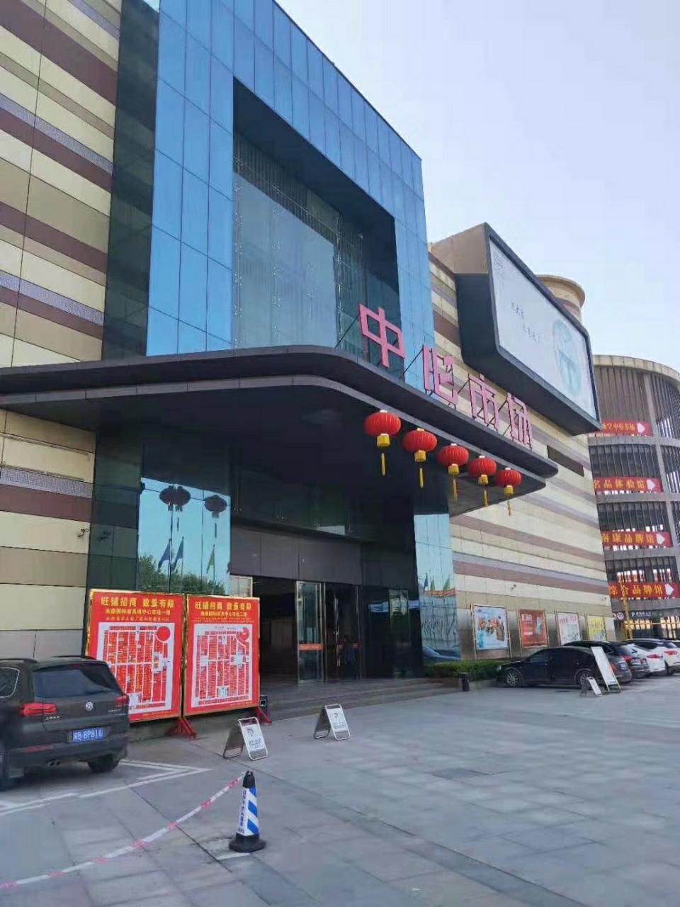 家具城中心市場三樓商鋪出售省心省力物業包租