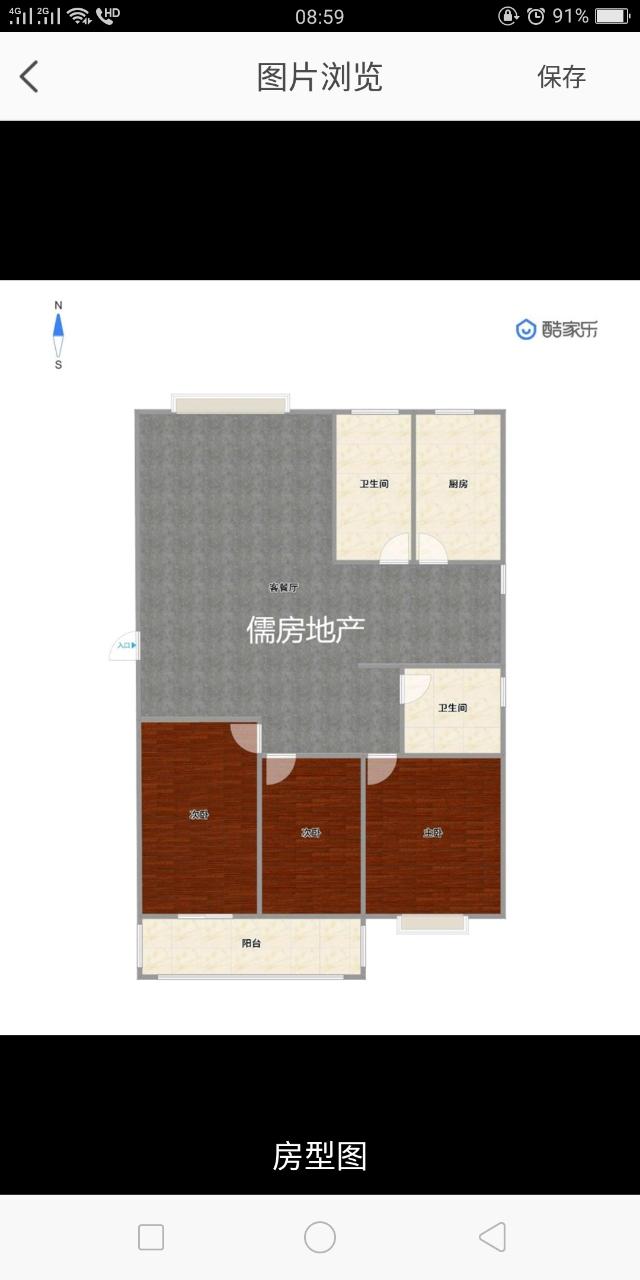 華迪時代廣場3室2廳1衛45萬元