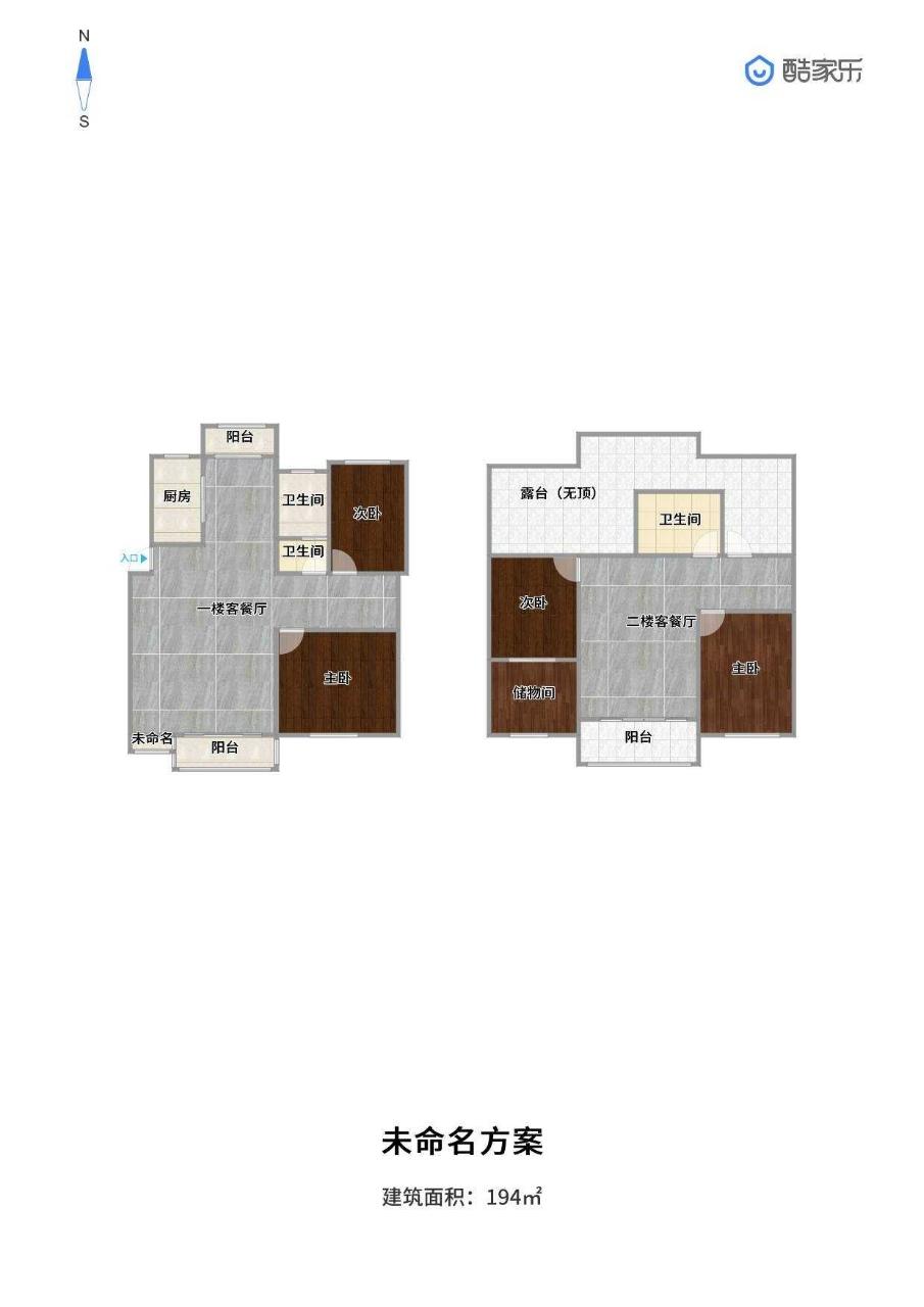 帝景水岸4室2廳2衛98萬元