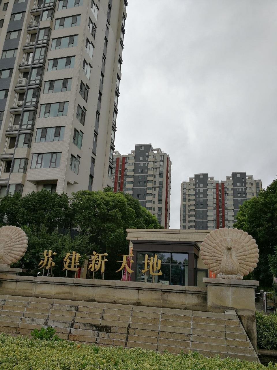 蘇建新天地3室2廳2衛135平米103.8萬元