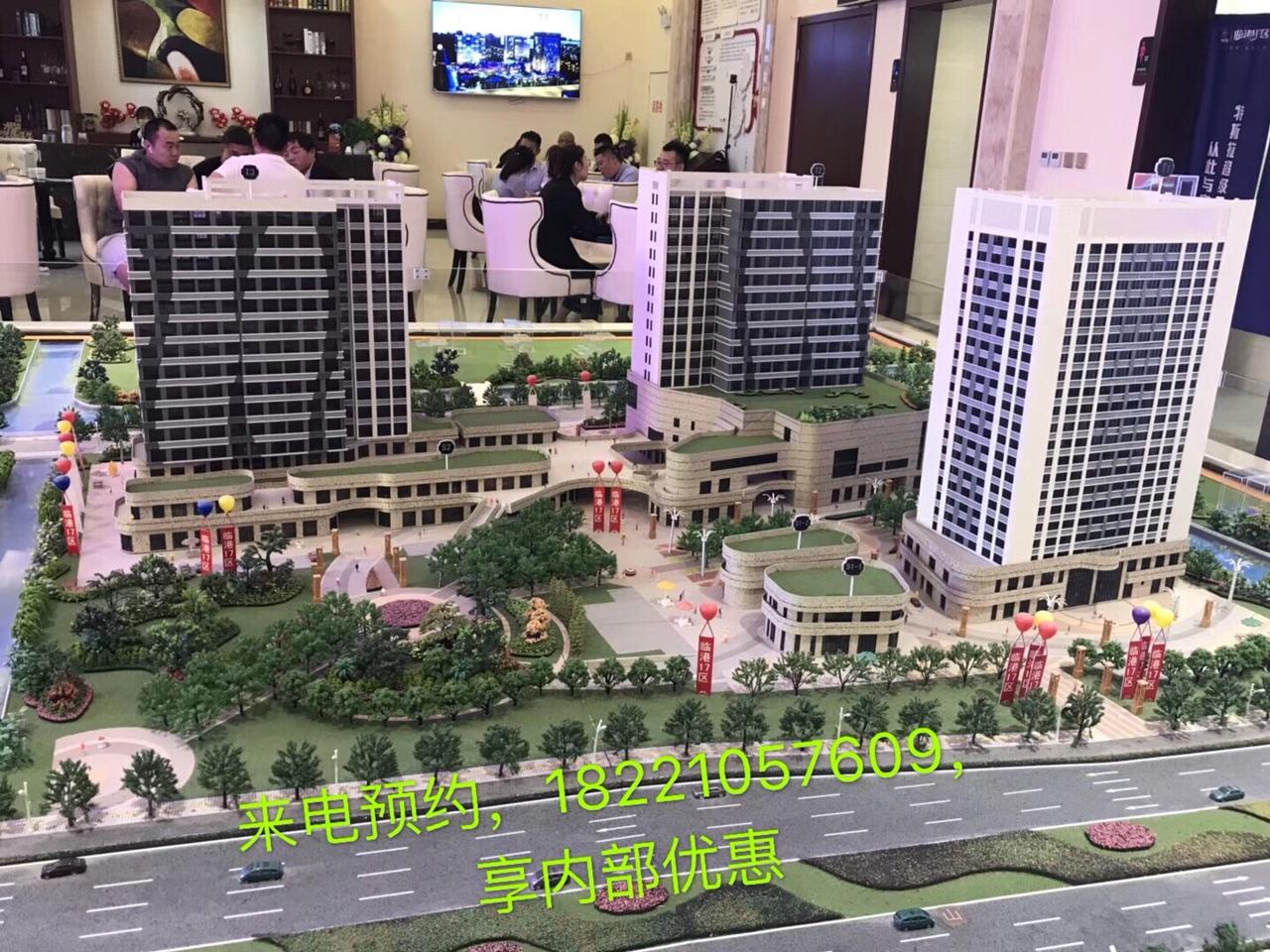 临港新城区临港十七区公寓怎么样?面积多大?单价多少