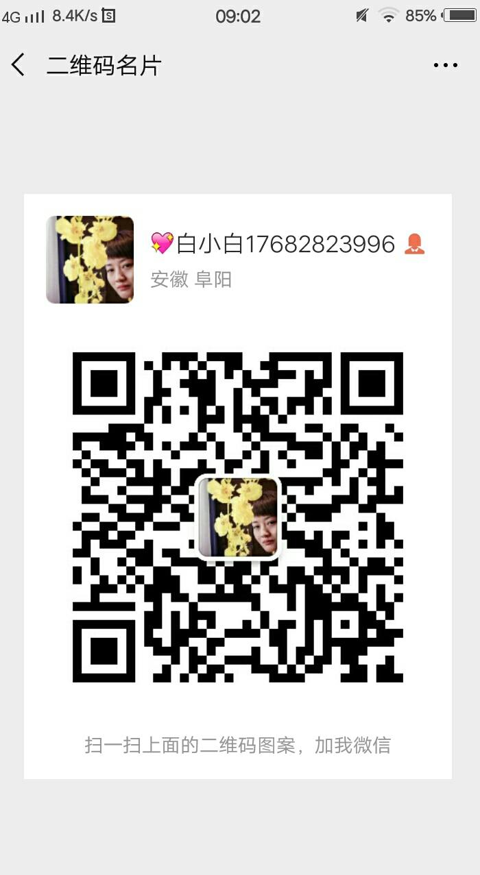 中国临泉·义乌国际商贸城37万元