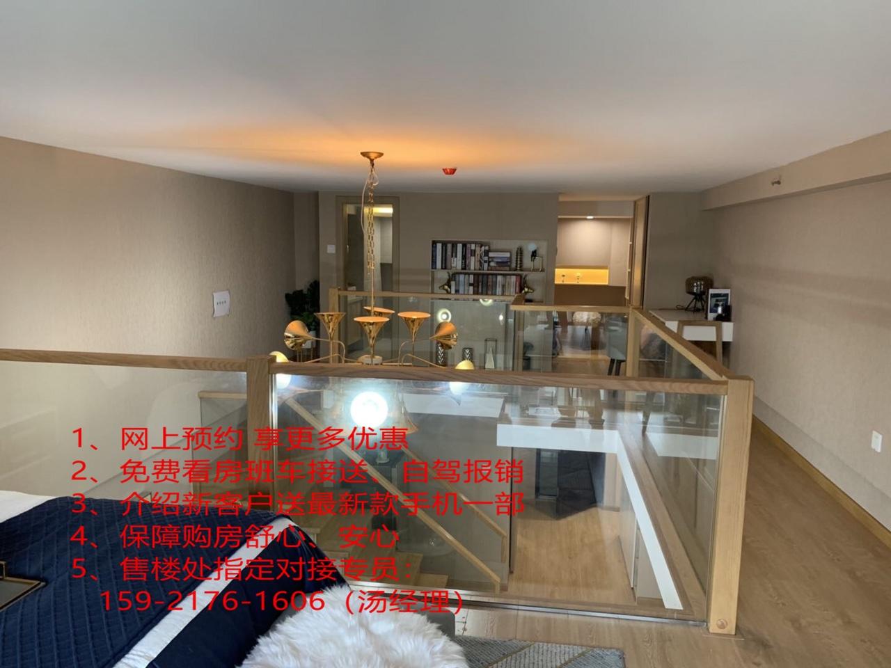 临港海滨时代公寓怎么样?单价多少?面积多大?首付比
