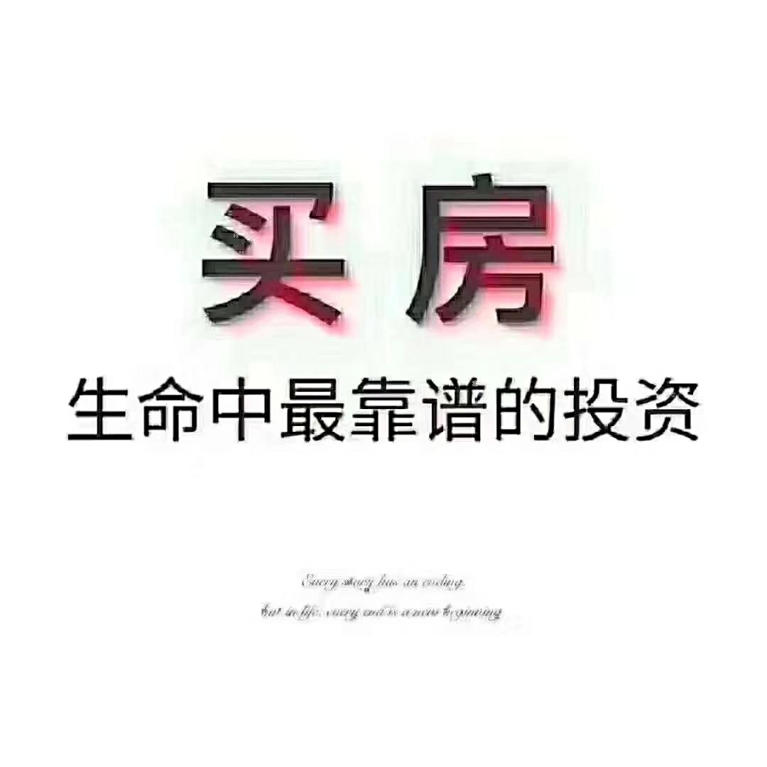晋鹏·山台山门面出售喊价35万元