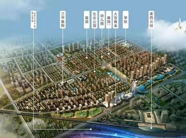 半島芯青島北新南城高鐵新城潛力之城夢想望城5700