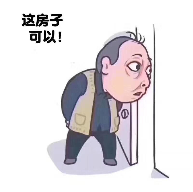 精品房源出售乌江明珠花园3室2厅2卫63万元