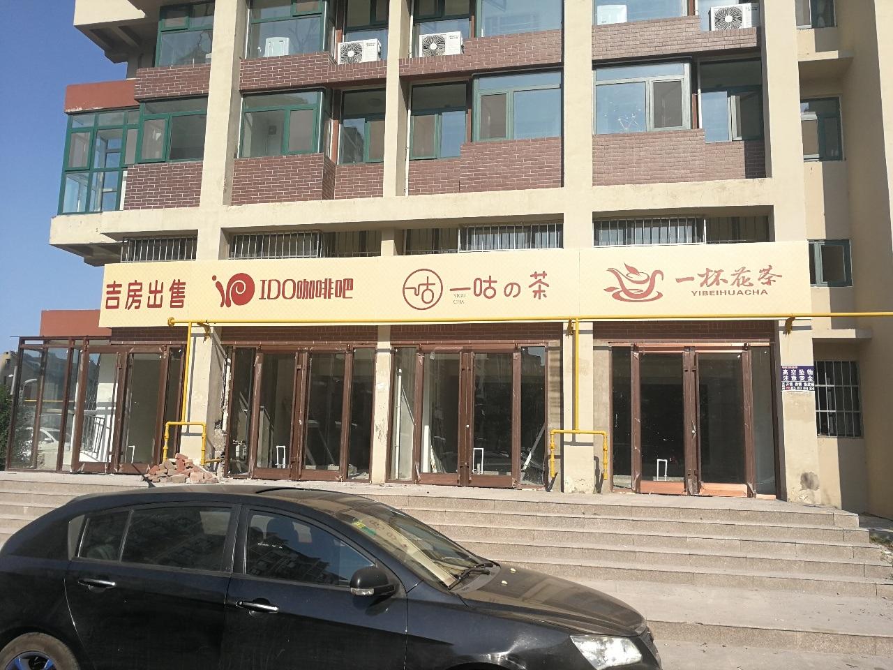 濟南路學區樓王翡翠城商業東向一排可聯可分商住兩用