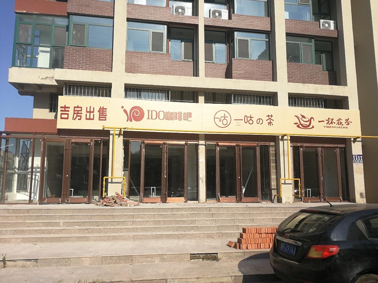 濟南路學區樓王翡翠城商業街中心住宅產權4套可聯可分