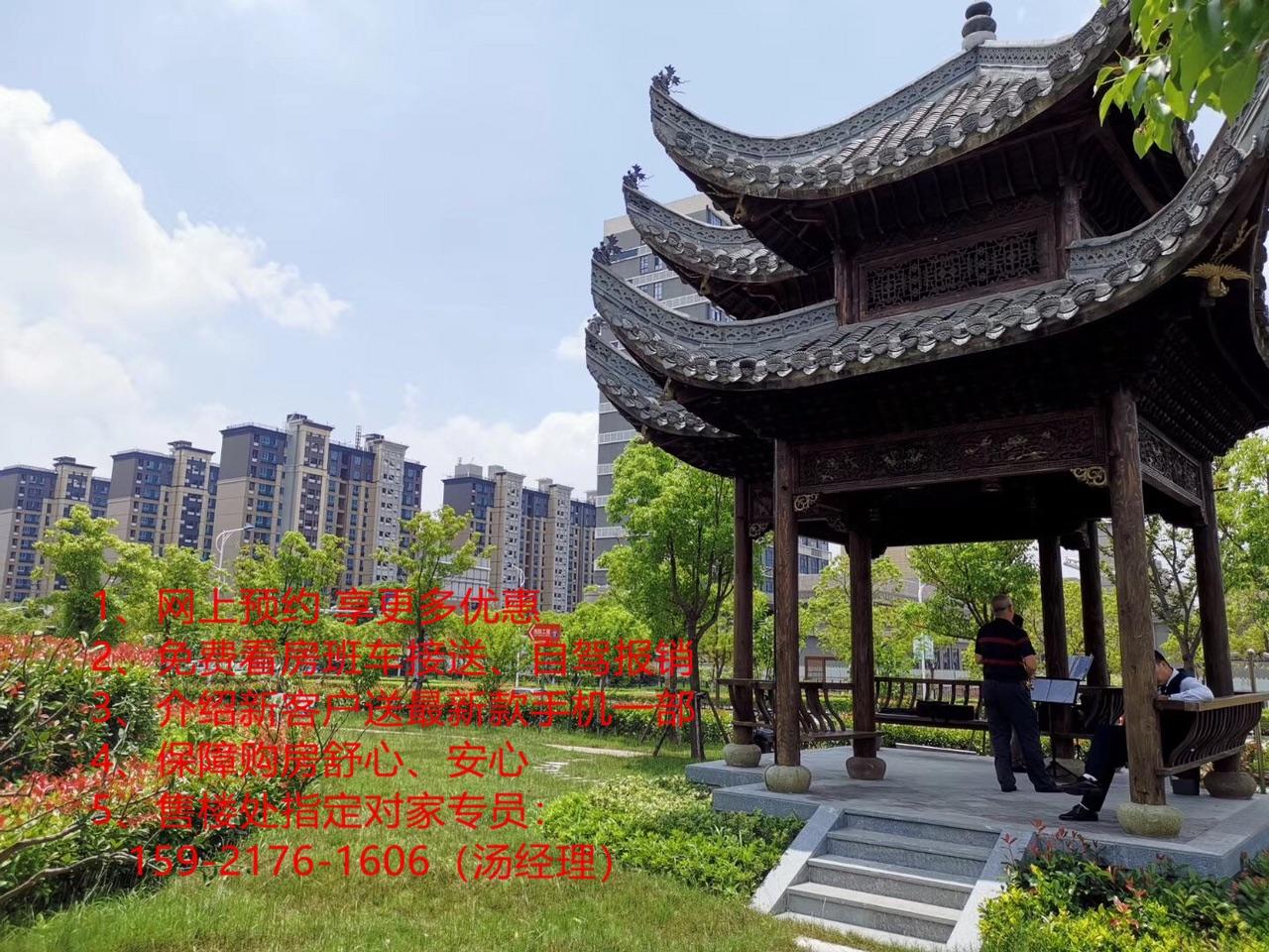浦东临港新城海滨时代大厦公寓太棒了!带阳台精装复式