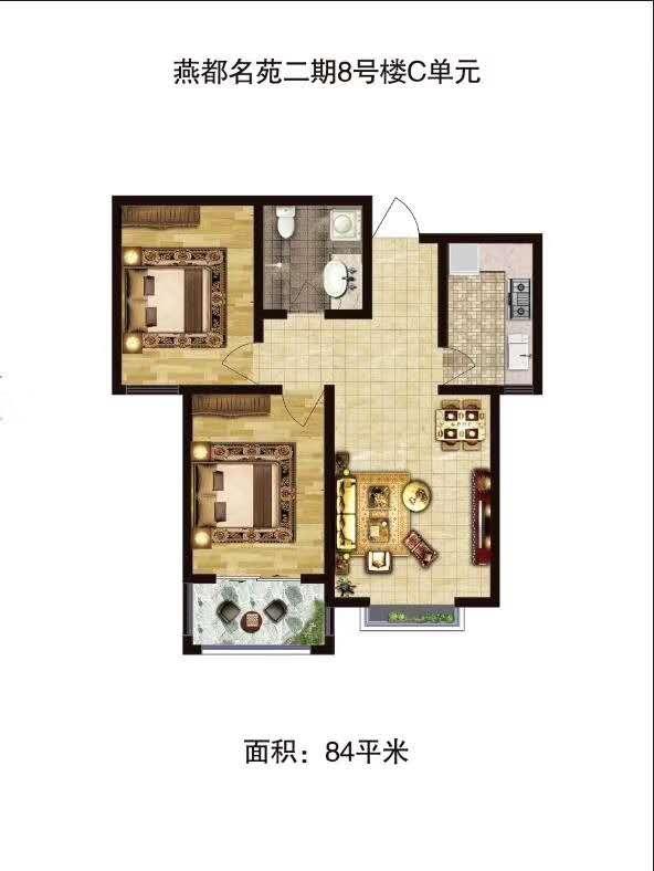 燕都名苑2室2厅1卫67.2万元