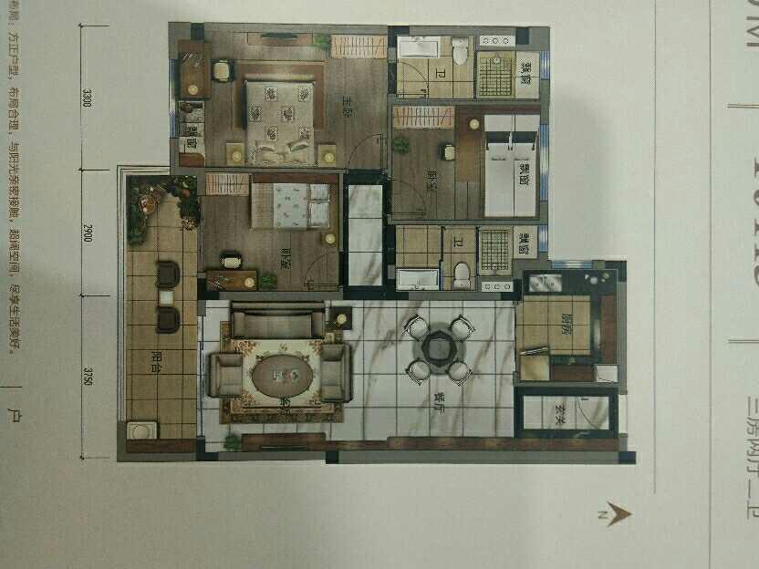 碧桂园中央公园3室2厅2卫50万元