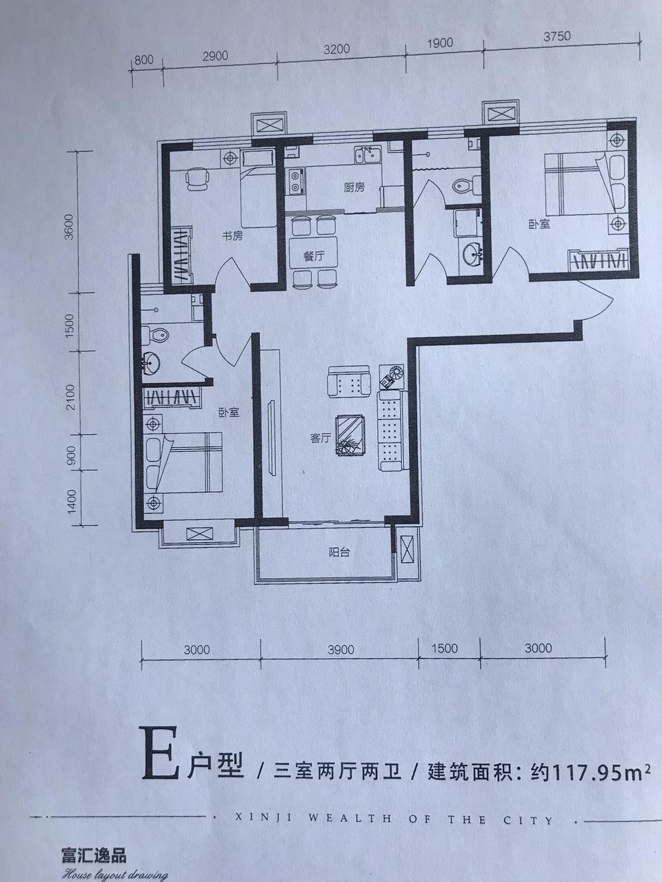 富汇都现房7楼三室118平,5650一平包改名,