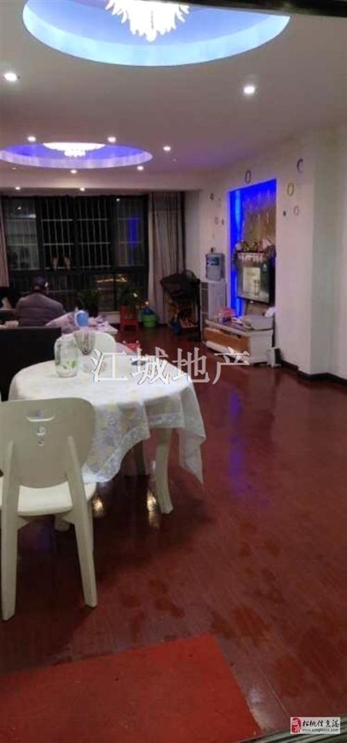 滨江花园2室2厅1卫36.8万元