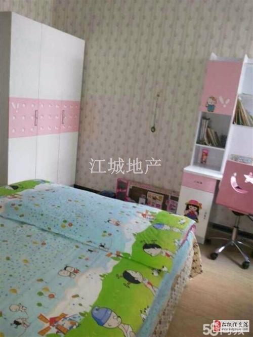 杨芳路3室2厅1卫37.8万元
