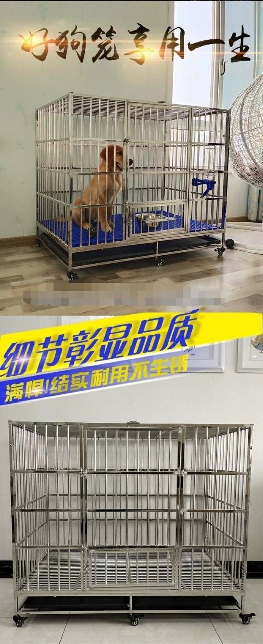 出售狗笼 赠送松鼠笼