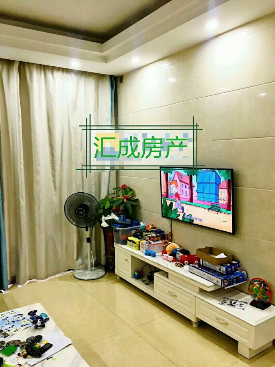 永隆国际城 精装高层3室 2厅 80平119万元