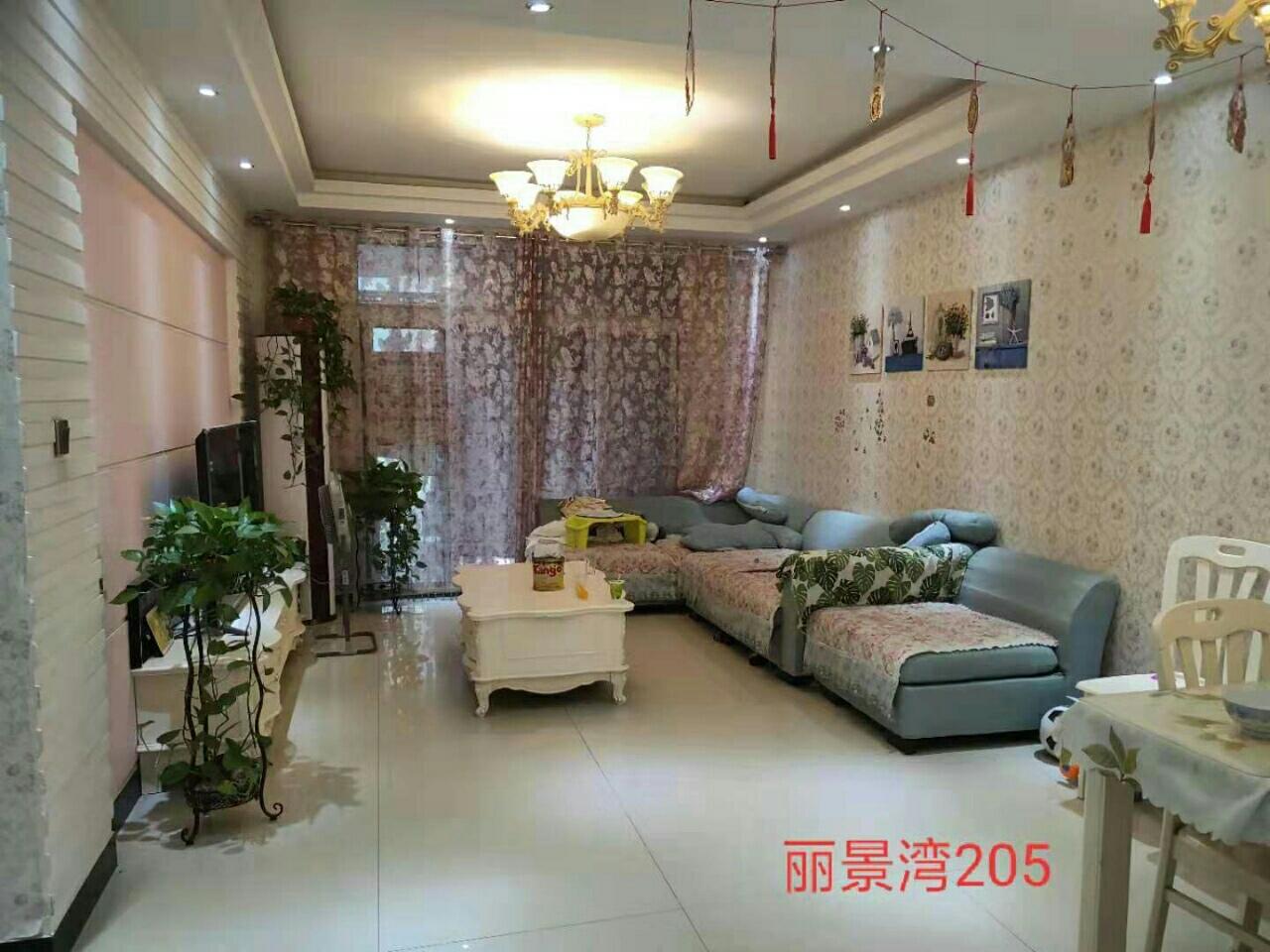丽景湾2室 2厅 1卫44万元