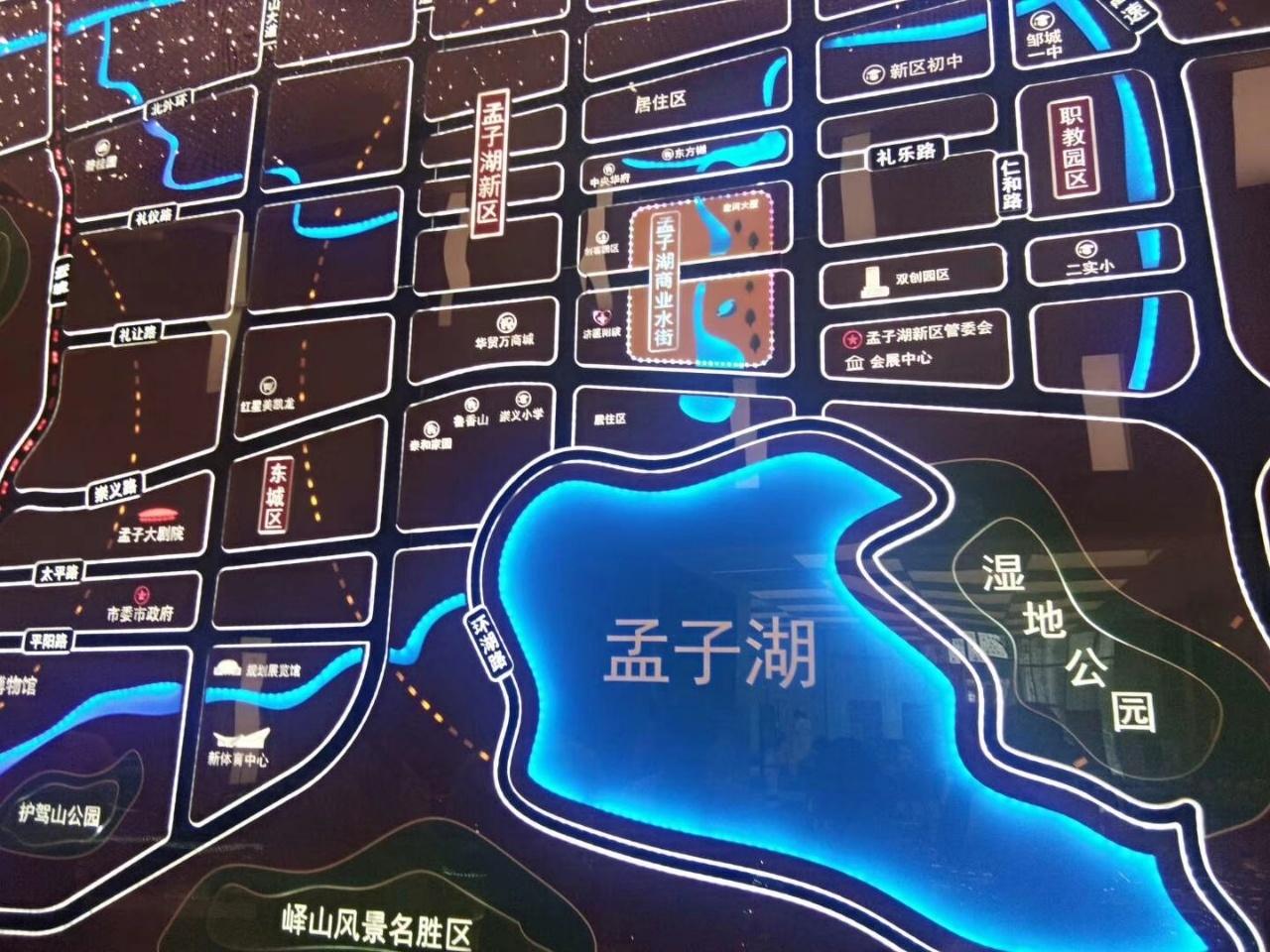 孟子湖商业水街门头出售总价30万元