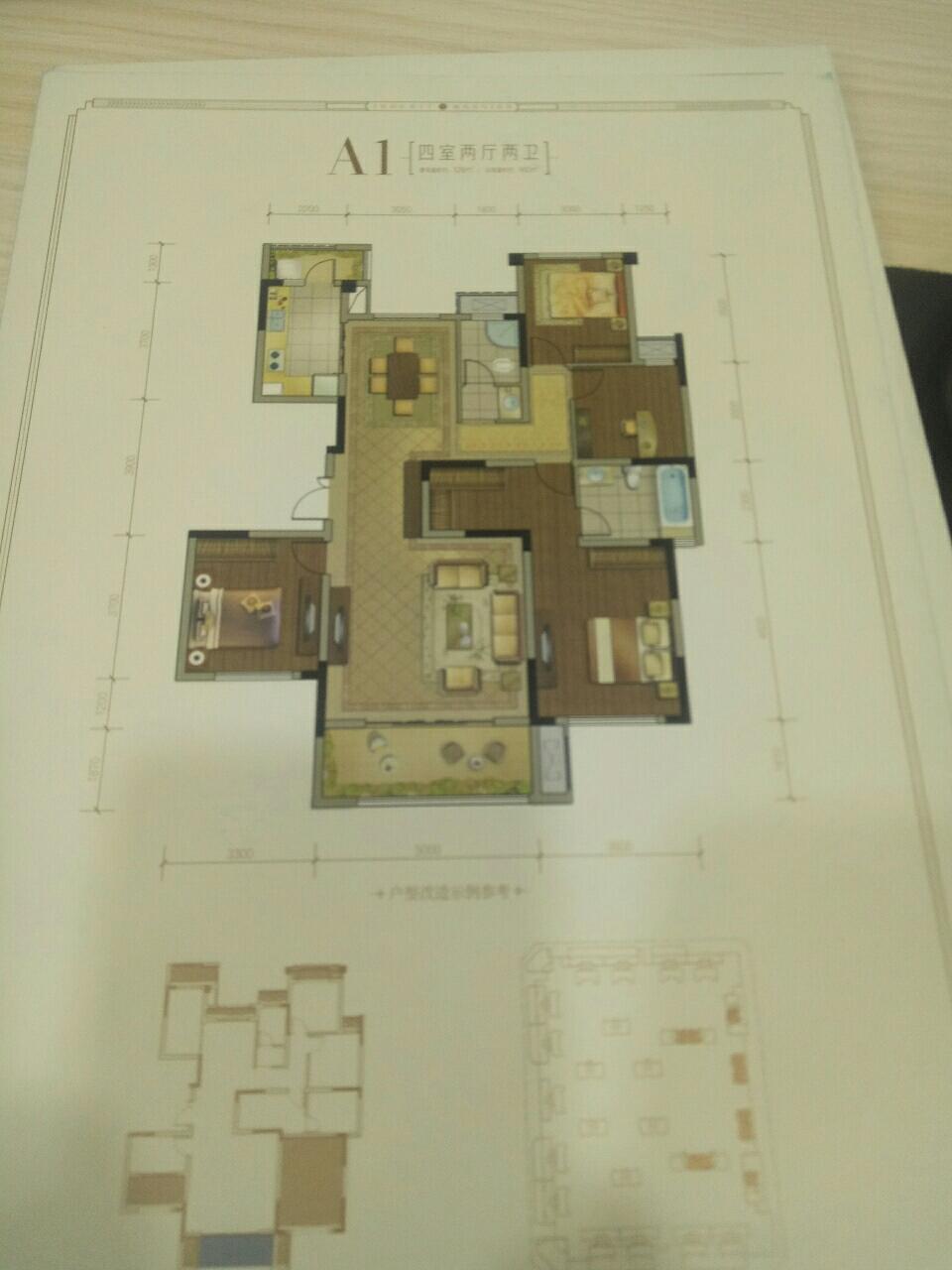 北辰国颂府4室 2厅 2卫90万元