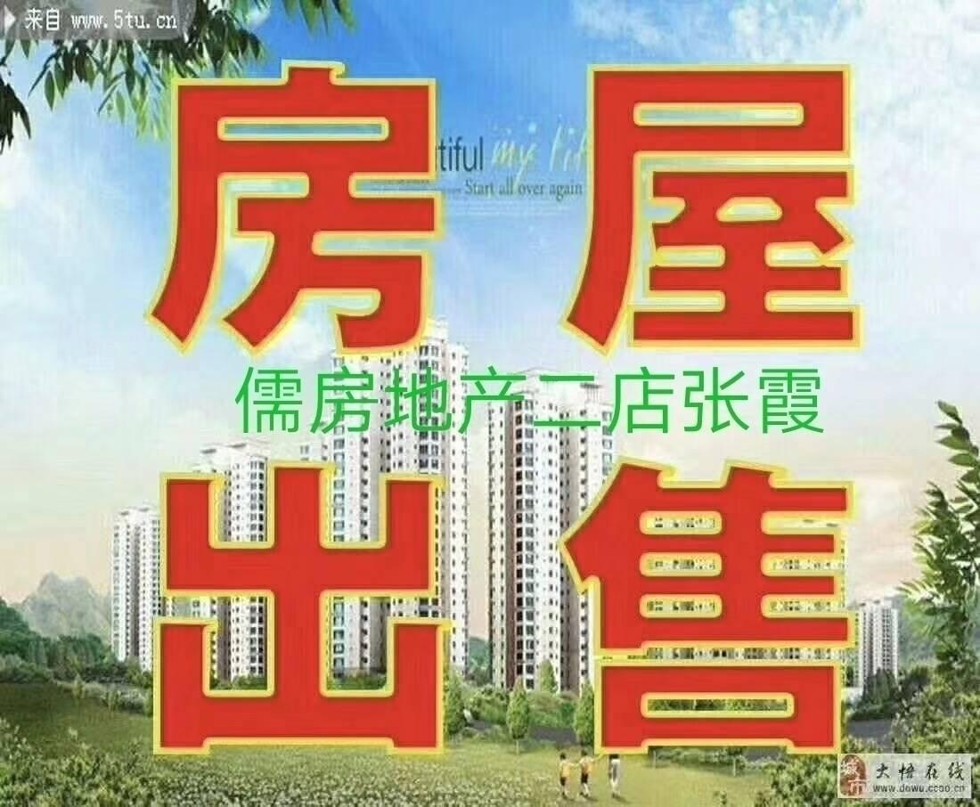 臨泉·碧桂園3室 2廳 1衛70萬元