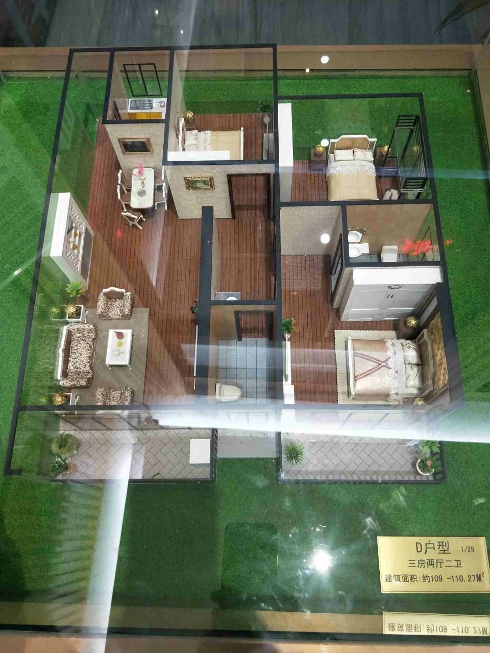 南宁新会展中心地铁房3室 2厅 2卫42万元