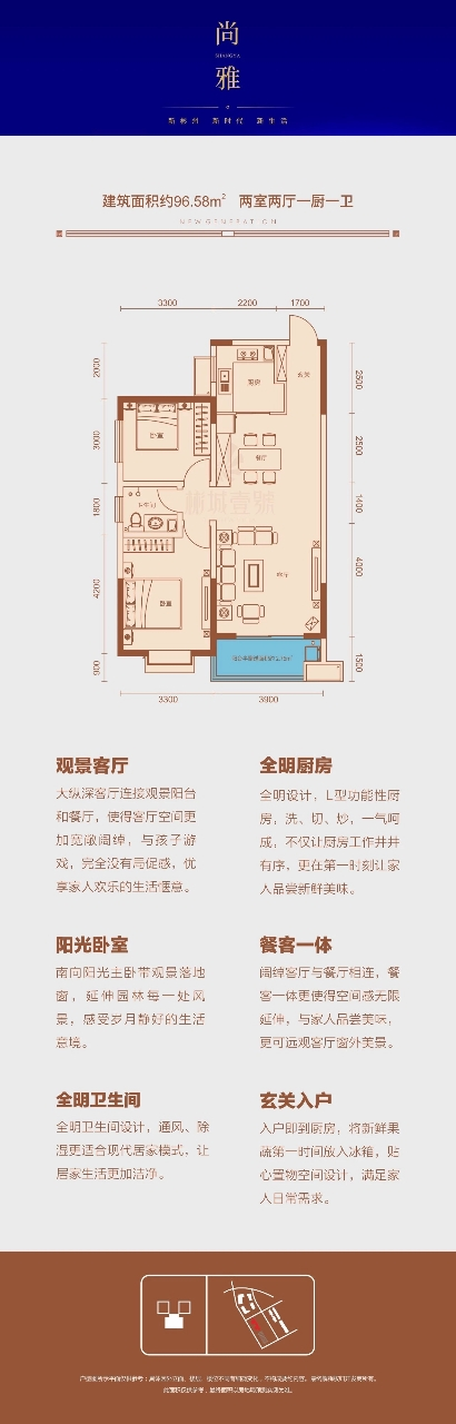 【出售】隘巷拂曉苑3室 2廳 2衛55萬元