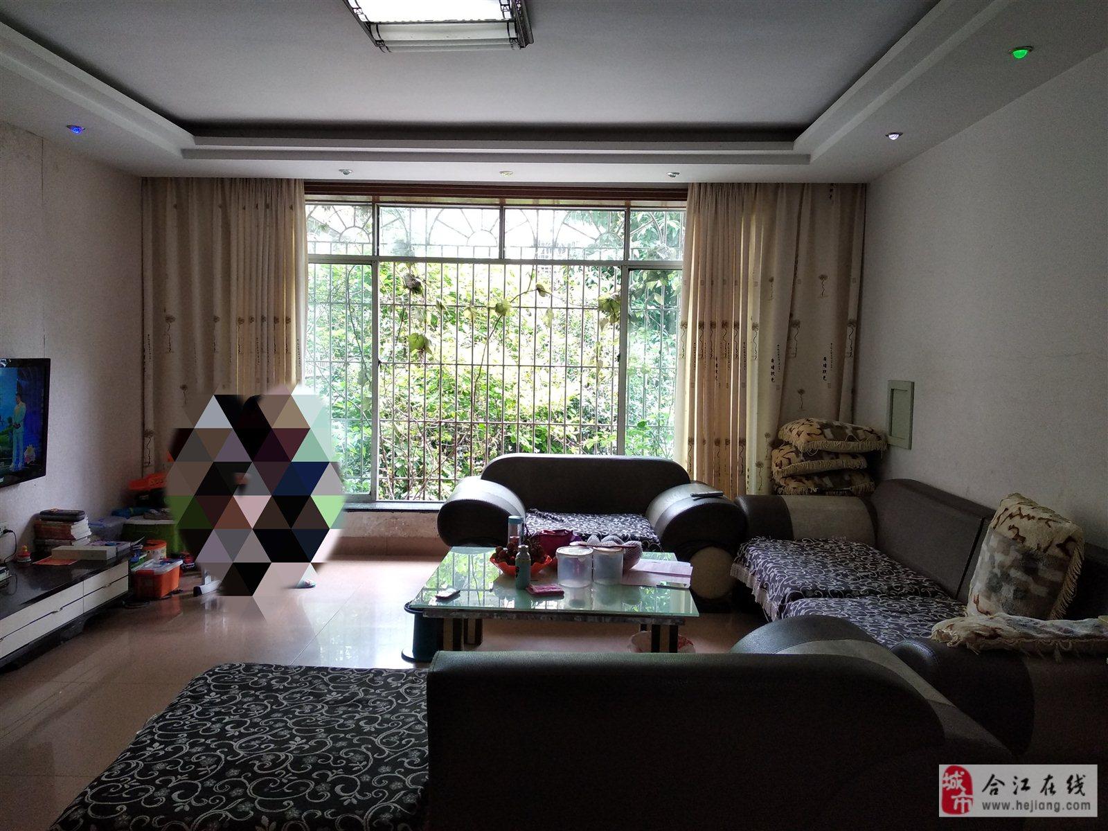 利城花园错层3室 3厅 2卫59.8万元