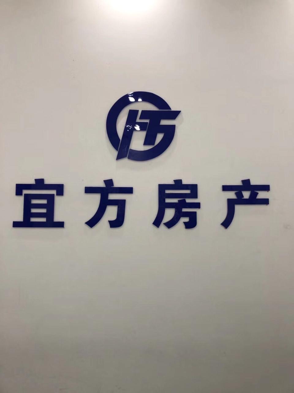 香江豪园3室 2厅 2卫52万元