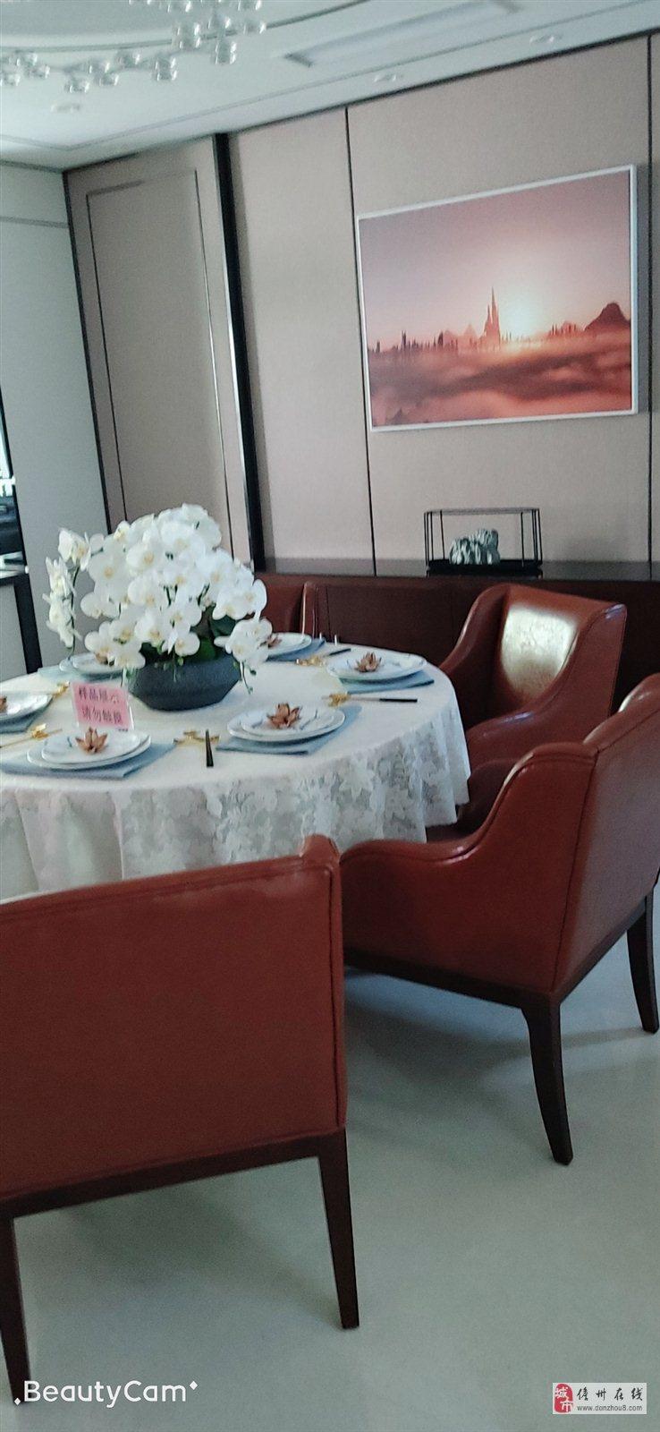 水榭丹提别墅毛坯上面三层地下一层面积220平,赠送220平。共440平250万元