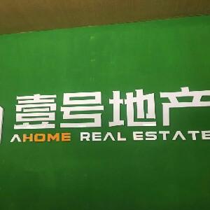 528學府家園3室 2廳 2衛156萬元