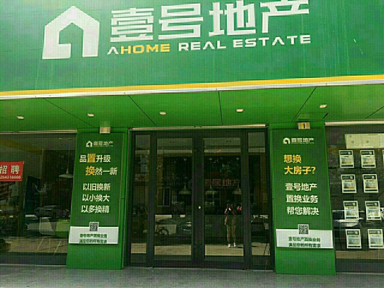 485西谷王小區3室 2廳 1衛70萬元