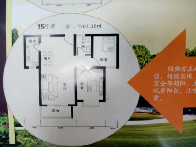 名典小镇2室 2厅 1卫51万元