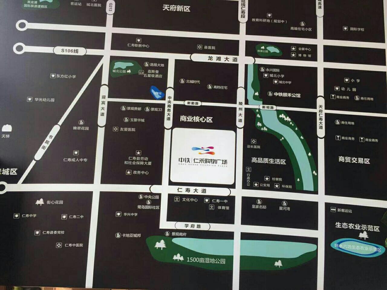 中铁仁和广场精美商铺即买即收租15万元