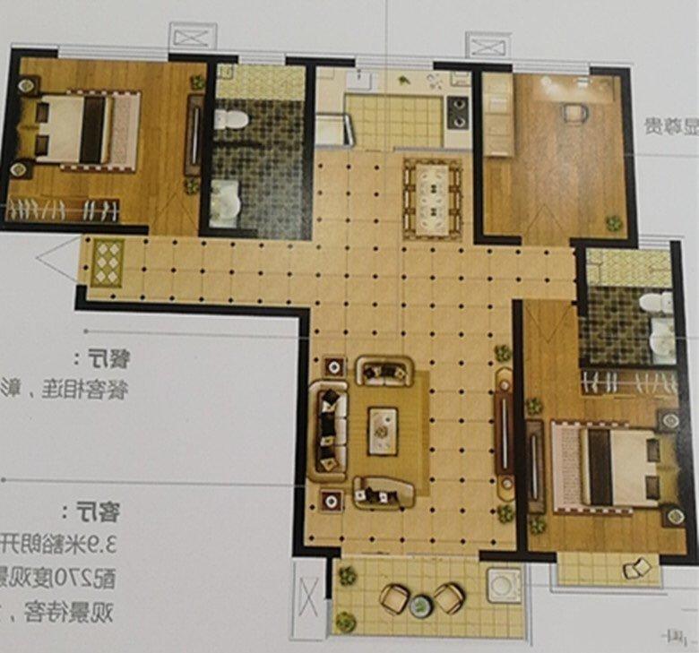 富汇都3室 2厅 2卫包改名74万元