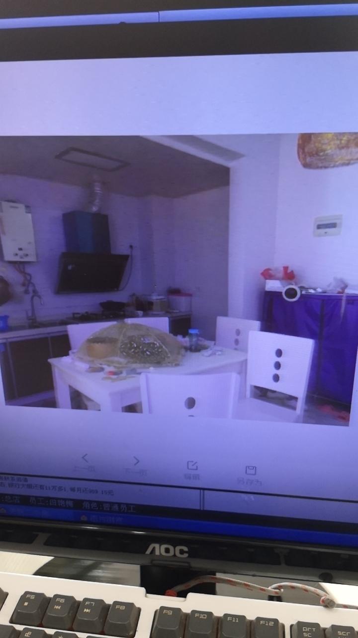 滨江新城2室 2厅 1卫34.8万元