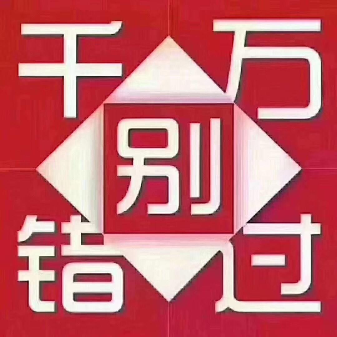 凤山学府3室 2厅 2卫188万元