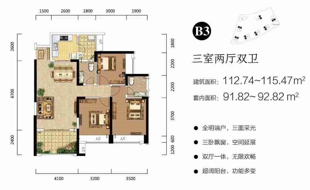 锦江竹苑3室 2厅 2卫73万元