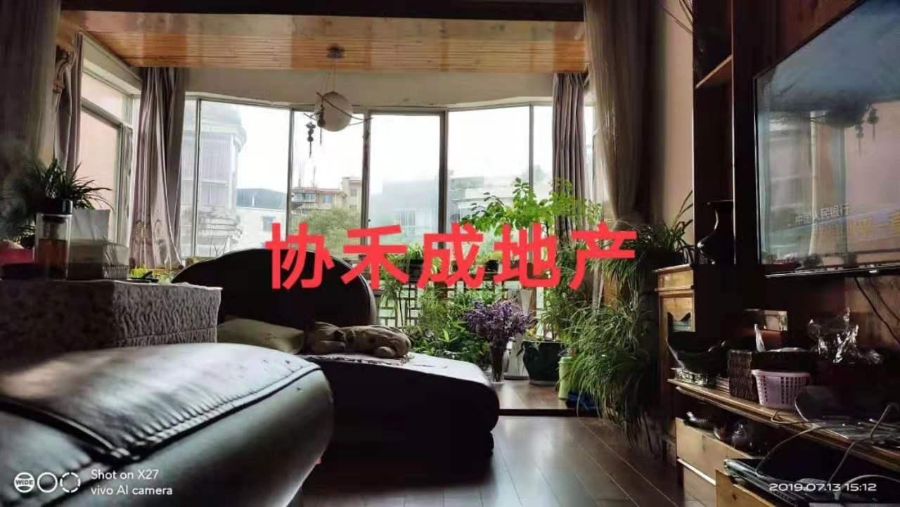 南江花园3室 2厅 1卫59.8万元