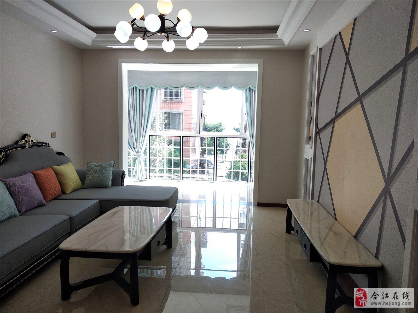 福地城二期3室 2厅 2卫85.8万元