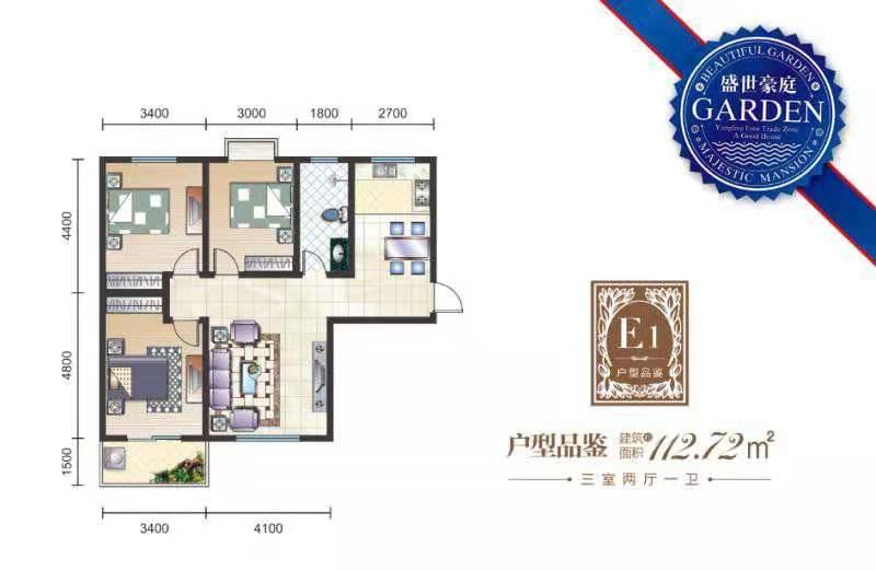 盛世豪庭3室 2厅1卫准现房53万
