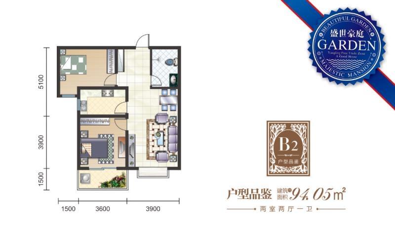 盛世豪庭2室 1厅 1卫39万元