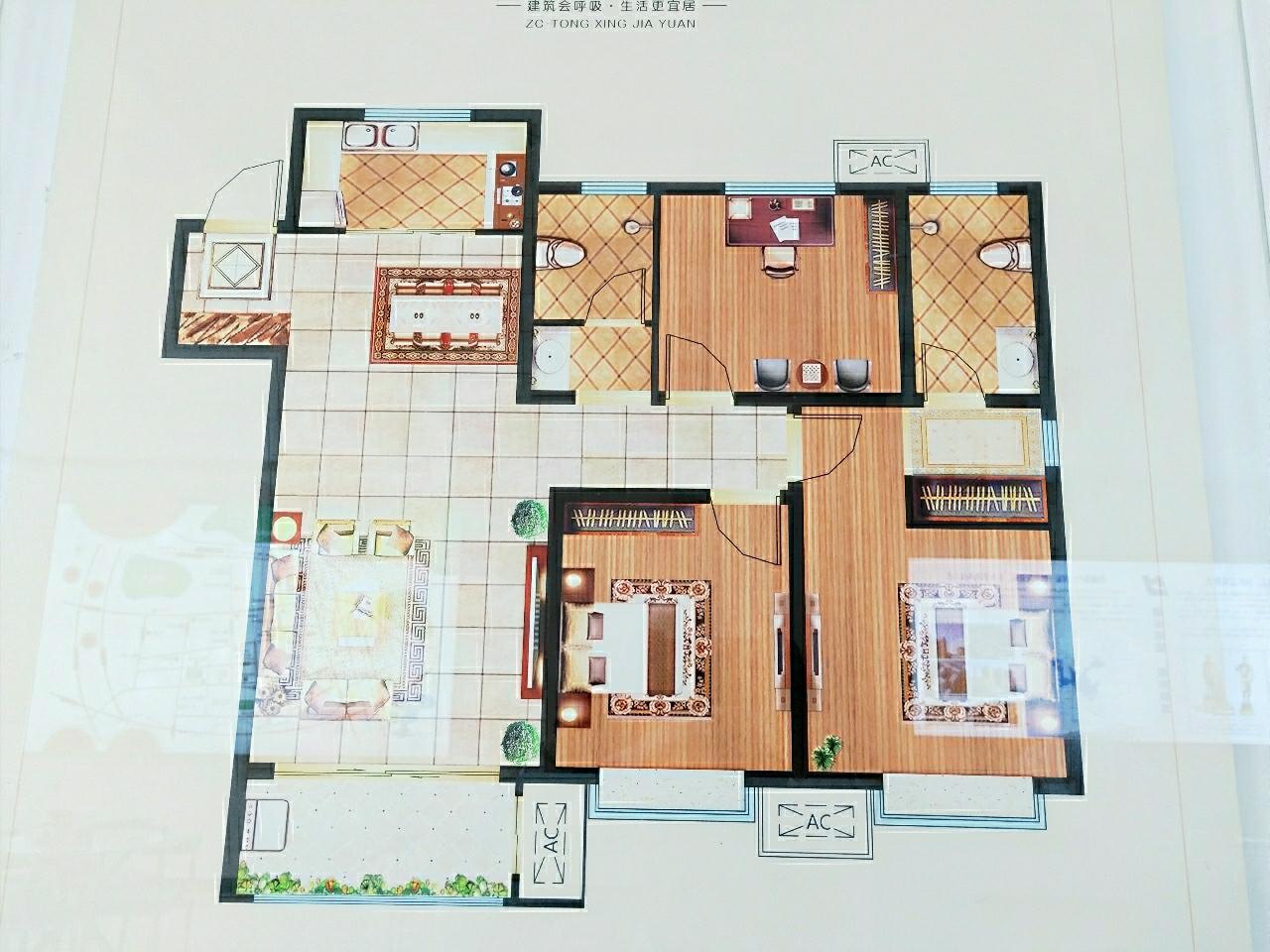 御景蓝湾3室 2厅 2卫90万元