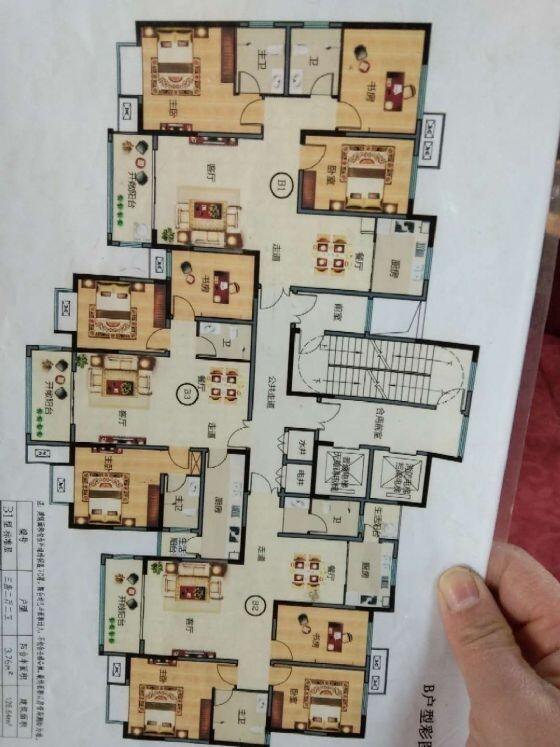亿合佳苑3室 2厅 2卫53万元