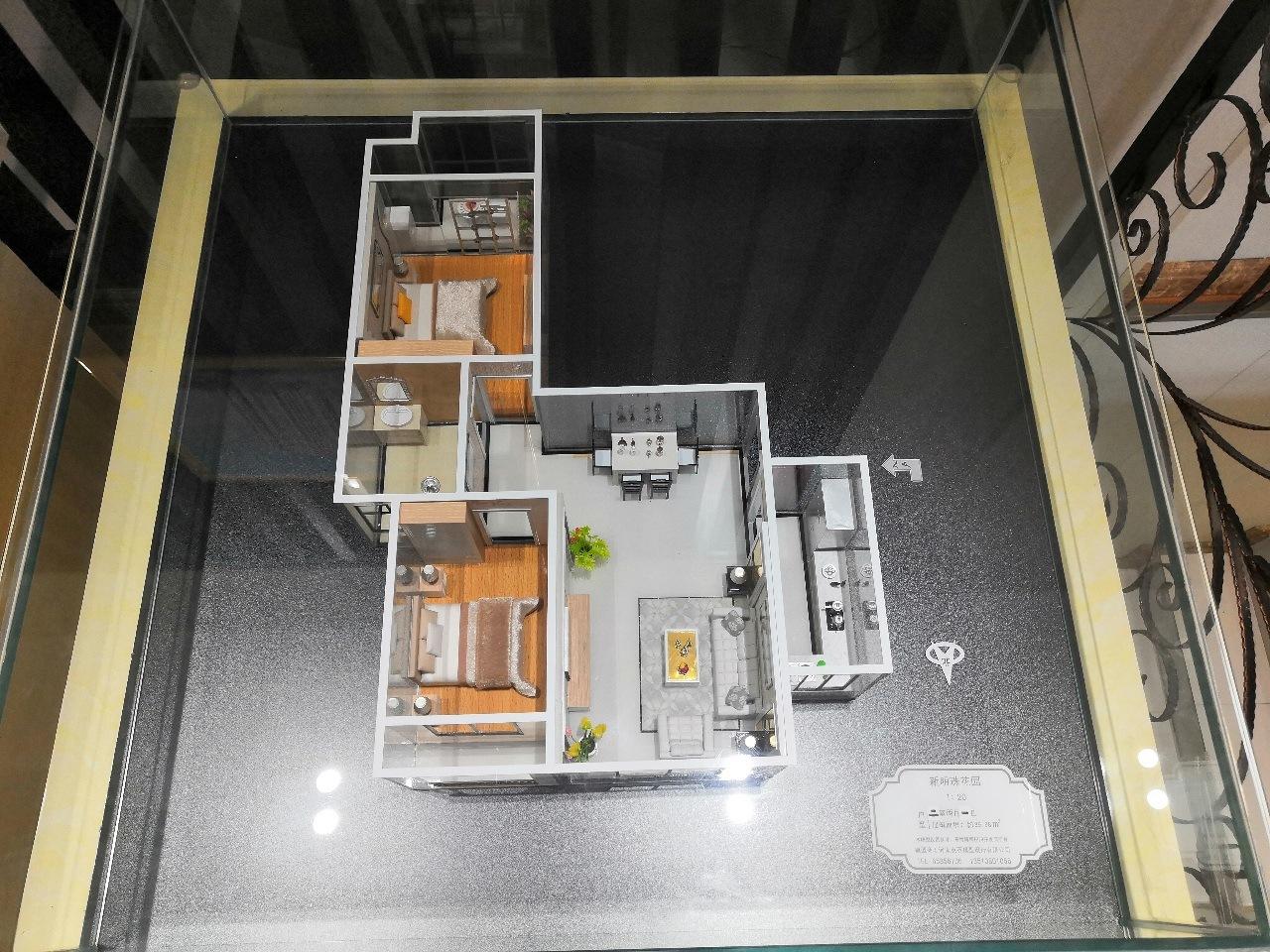新明珠花园3室 2厅 2卫20万元