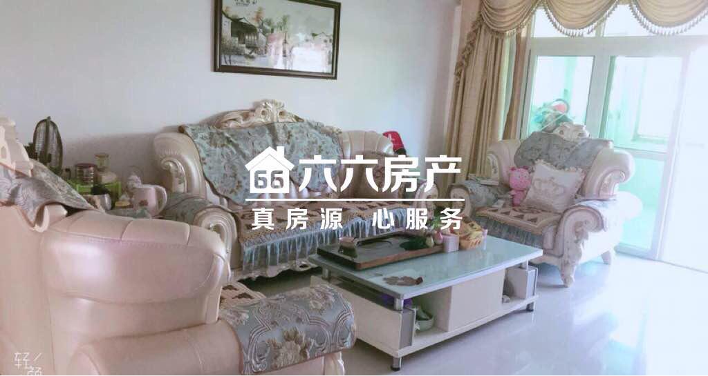三远江滨花园 133平,精装修125万元