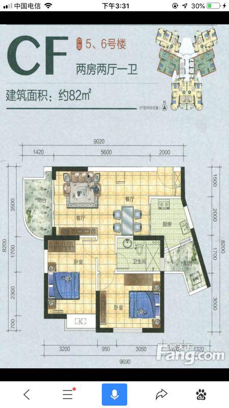 兆南熙园毛坯两房,高楼层仅售63万