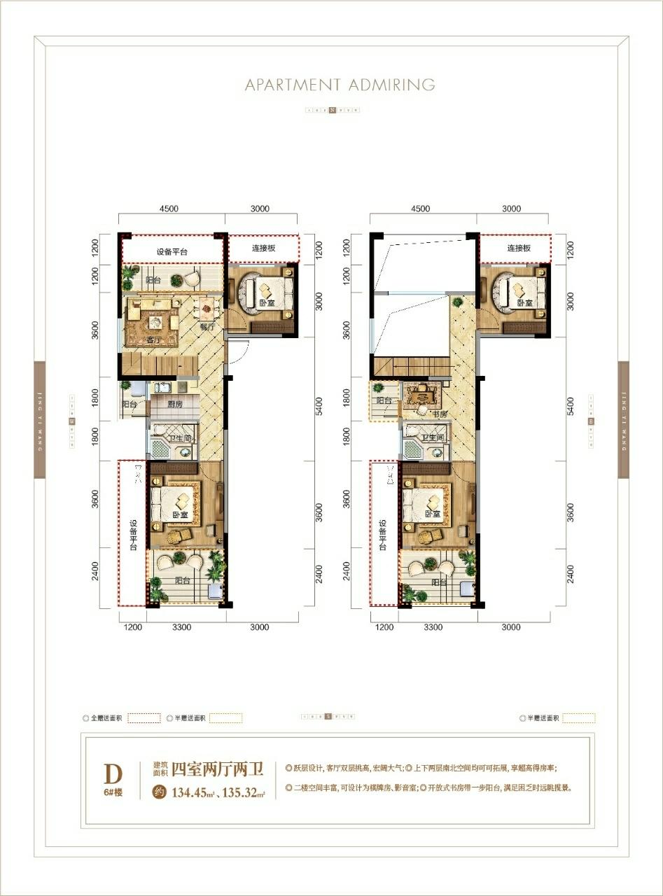 京艺源4室 2厅 2卫118万元 首付可分期