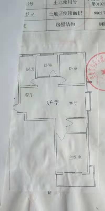 华泰小区3室 1厅 1卫81万元