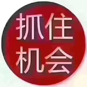 瀛︽灄浣宠嫅2瀹� 2鍘� 1鍗�38.8涓囧厓