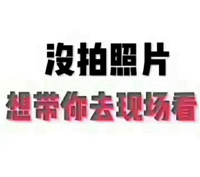城南天骄门面152万元